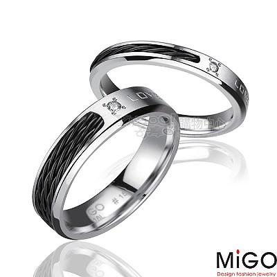 MiGO-約定男女對戒