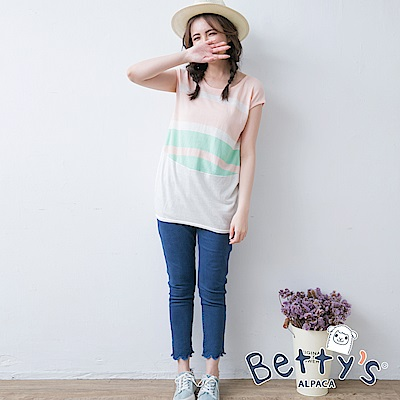 betty's貝蒂思 星星棉質彈性長褲(深藍)