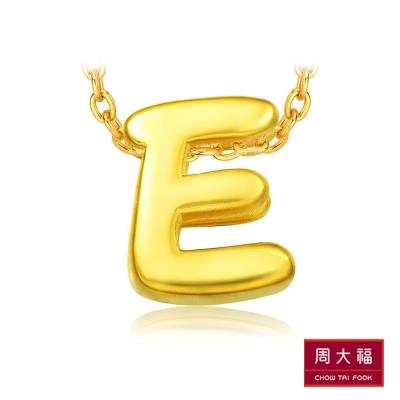 周大福 創意字母黃金路路通串飾/串珠-E