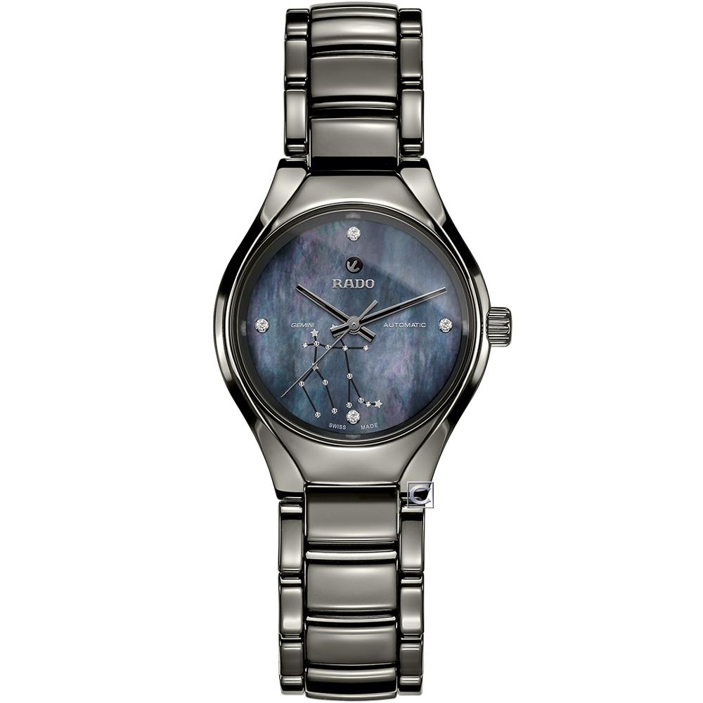 RADO雷達真我系列12星座限量腕錶-雙子座(R27243862)-30mm
