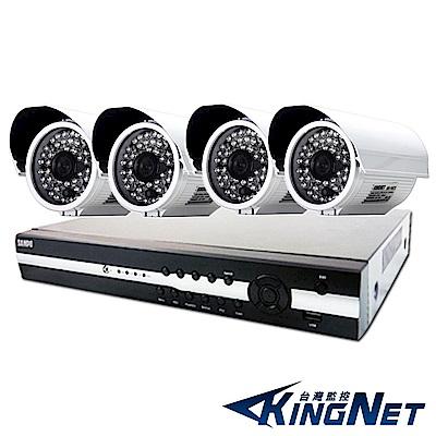 監視器攝影機 - KINGNET 聲寶 AHD 1080P 4路+1000條4支套餐