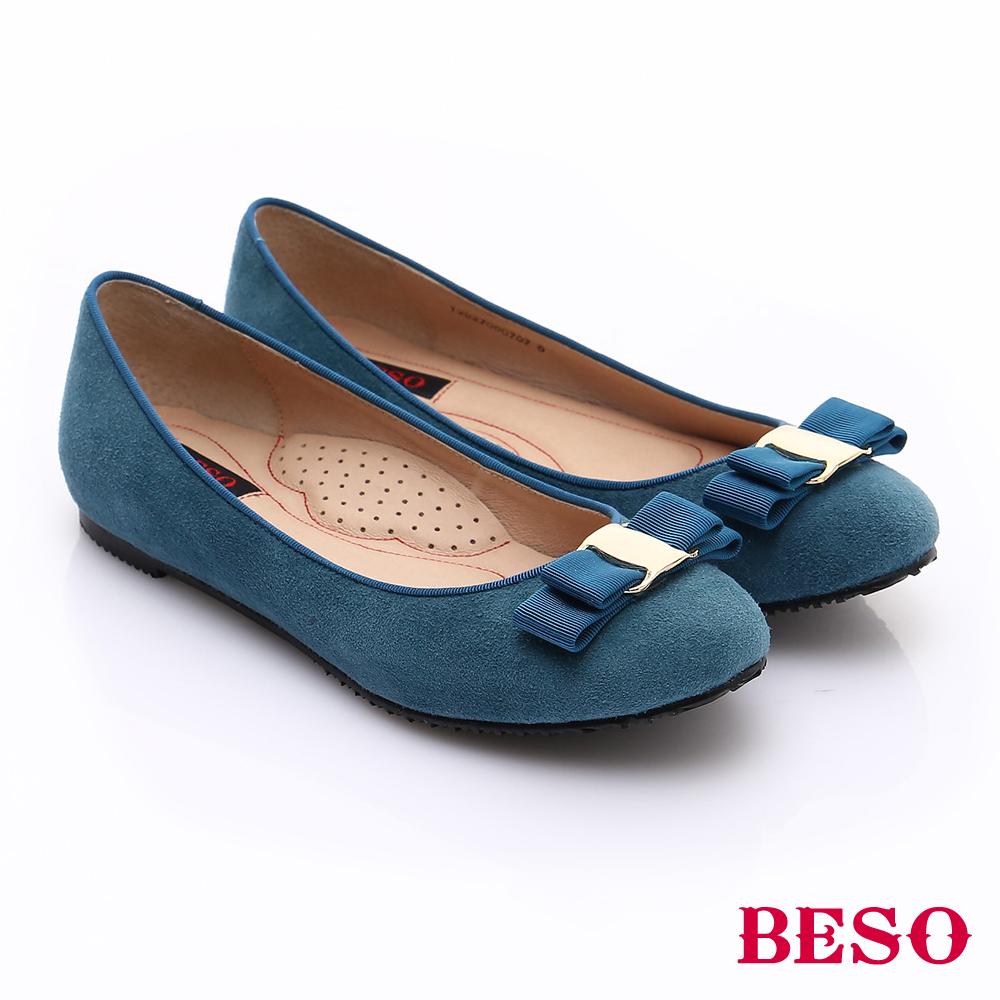 BESO 甜美女孩 絨面羊皮窩心平底鞋 藍
