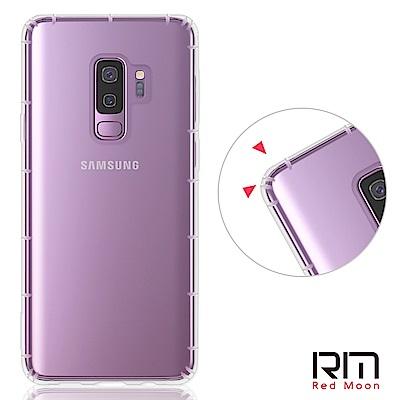 RedMoon 三星 S9 Plus 6.2吋 防摔透明TPU手機軟殼