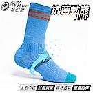 蒂巴蕾 動能回饋抗菌防臭運動襪-中統