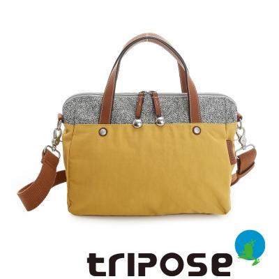 tripose 漫遊系列岩紋玩色兩用手提背包 黃