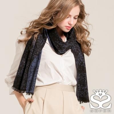 SOFER 暈染雙色100%蠶絲圍巾 - 天際藍