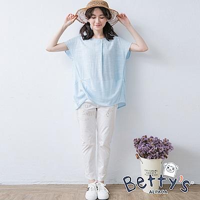betty's貝蒂思 小直筒九分褲(米白)