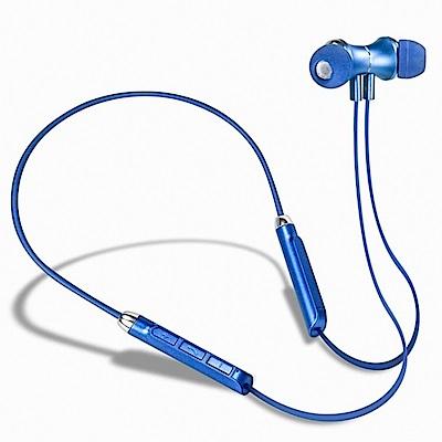 KINYO藍牙運動吸磁式耳道式耳麥BTE-3750