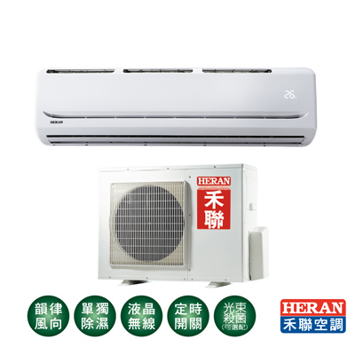 HERAN禾聯 13-17坪 定頻一對一冷專型HI-85B/HO-855