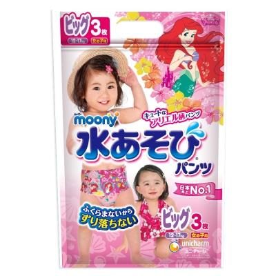 滿意寶寶 MOONY 玩水褲女( XL)(3片/包)