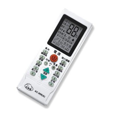 AC-808北極熊系列冷氣萬用遙控器(758合一)