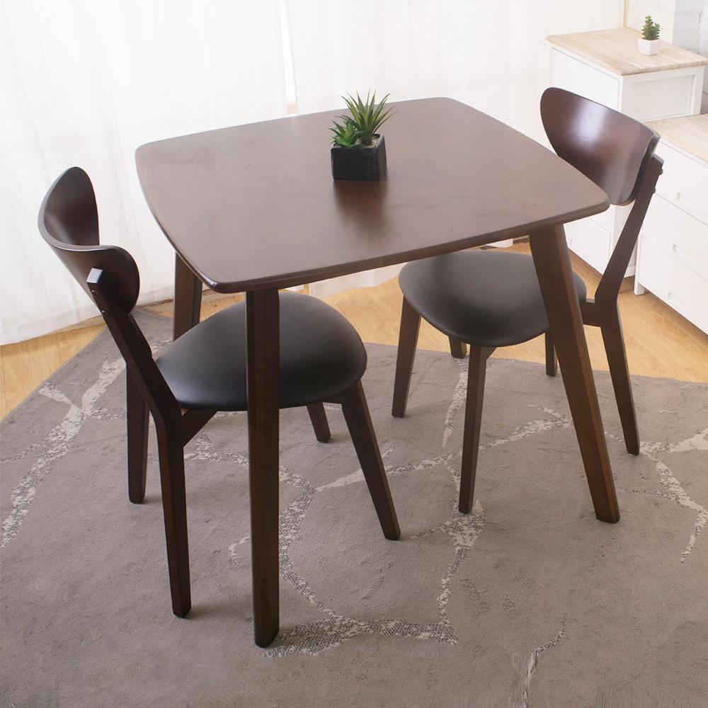 Bernice-奧克蘭實木餐桌椅組(一桌二椅)-80x80x75cm