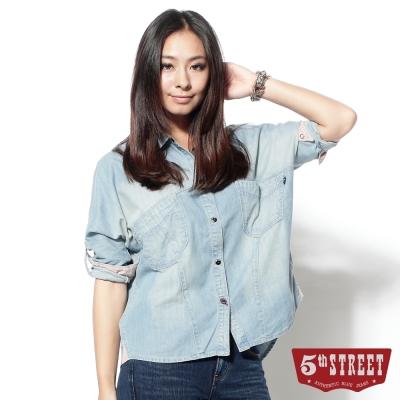 5th-STREET隨性百搭寬版牛仔襯衫-女款-漂淺藍