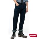 Levis 男款 505 標準直筒牛仔長褲 / 硬挺厚磅
