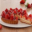 亞尼克派塔-歡樂鮮莓派6吋-含運