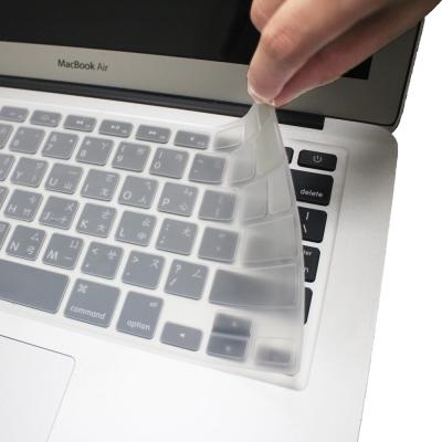 Green Onions MacBook 12吋Retina專用鍵盤保護膜