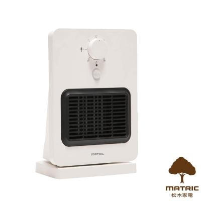 日本松木MATRIC-智能感知陶瓷電暖器MG-CH0804P