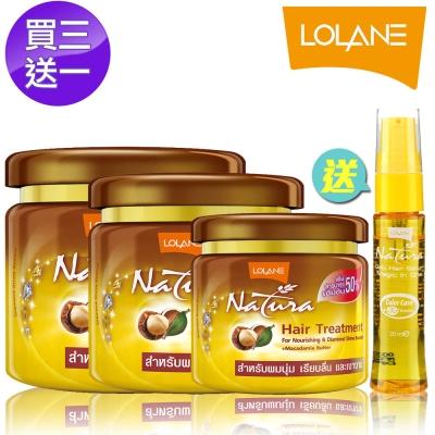 LOLANE蘿瀾 植萃即效髮絲護理霜-強效滋養(500g+250g+100g)送護髮精華