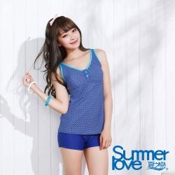 夏之戀SUMMER LOVE 俏麗活潑長版兩件式泳衣