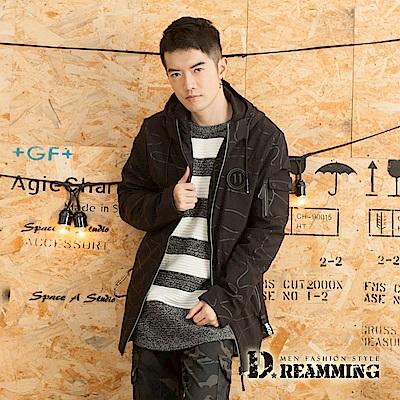 Dreamming 時尚風潮多功能休閒連帽外套大衣-共二色