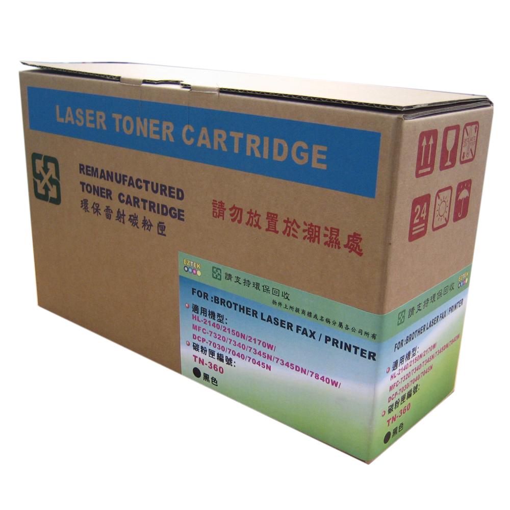 EZTEK BROTHER TN-360 環保碳粉匣