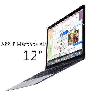 APPLE Macbook Air 12 吋 Retina 高清超透螢幕保護貼