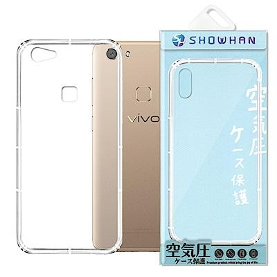 【SHOWHAN】VIVO V7 空壓手機殼