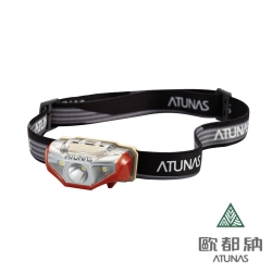《ATUNAS歐都納》A-L1505 超亮型頭燈 棕紅