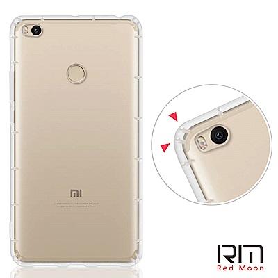 RedMoon Xiaomi 小米 Max 2 防摔透明TPU手機軟殼