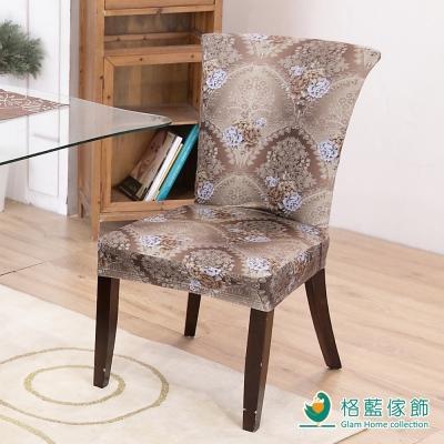 格藍傢飾 超彈性萬用椅套-古典花