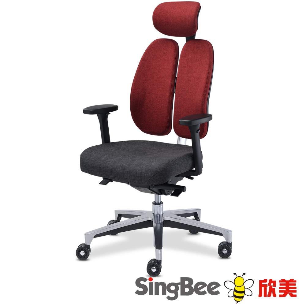 【SingBee欣美】TANGO 高級雙背椅-人體工學椅/頭枕/主管椅/辦公椅/電腦椅