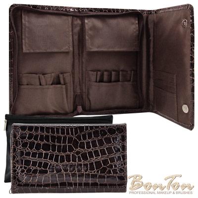 BonTon 9支時尚鱷紋三摺式刷具包 爵士咖