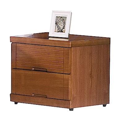 品家居 凱格1.7尺實木二抽床頭櫃-50x42x45cm免組