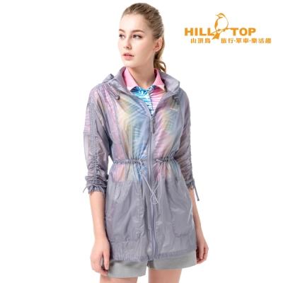 【hilltop山頂鳥】女款超輕薄超潑水透氣外套S02FB4百合灰