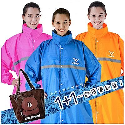 JUMP [1+1] 前後反光T5連身型一件式風雨衣+熊大防水收納袋