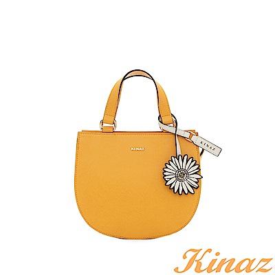 KINAZ 瑪格莉特兩用馬鞍包-柑橙黃-雛菊系列-快