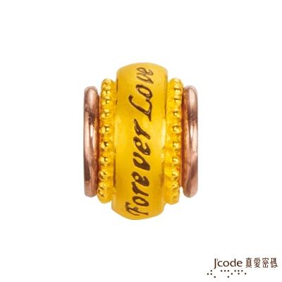 J'code真愛密碼 一句永遠黃金/白鋼串珠-大