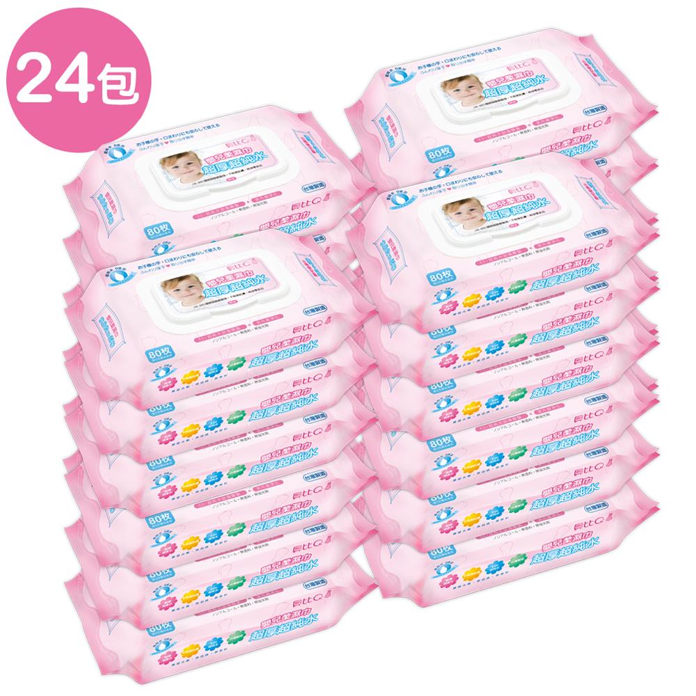 貝比Q EDI超厚超純水柔濕巾/80抽x24包/箱/(無香料)