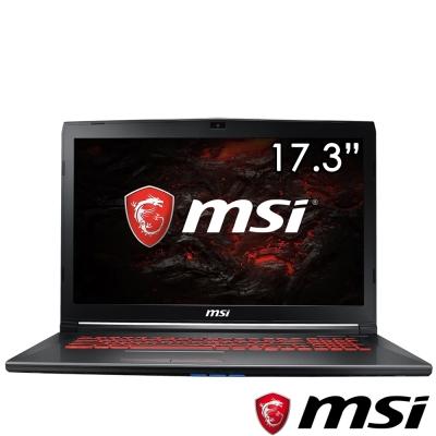 MSI微星 GV72-1430 17吋電競筆電(i5-7300/GTX1050/1T/8G