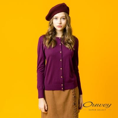 OUWEY歐薇 玩色簡約羊毛針織外套(黑/紫/可/水/灰/藍/綠/紅/桃)