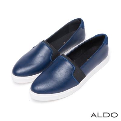 ALDO-彈性舒心原色鬆緊帶式休閒樂福便鞋-內斂藍