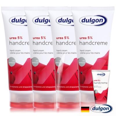 德國dulgon得而康 尿素5%護手霜100ml4入加贈組