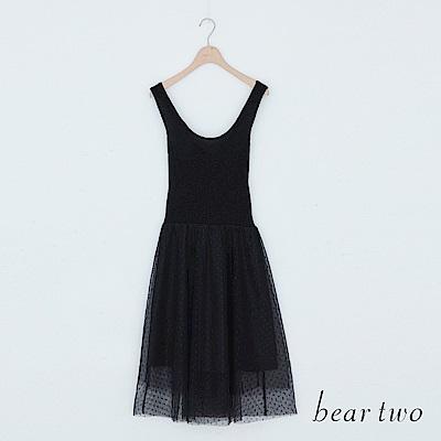 beartwo 細肩點點網紗背心裙(二色)