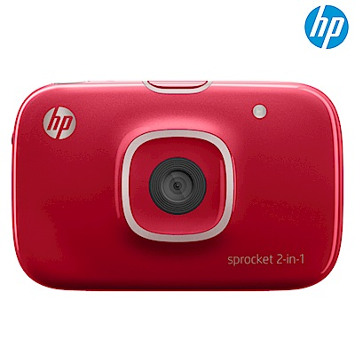 HP Sprocket 2in1 口袋相印機(艷夏紅)