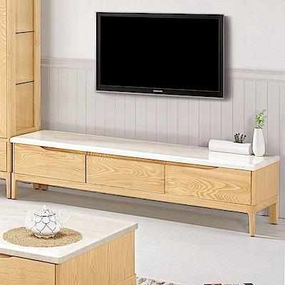Bernice-米倫6尺實木石面電視櫃/長櫃-180x42x45cm