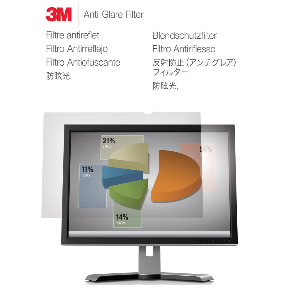 3M螢幕防眩光片AG15.6W9 345*194mm(16:9)