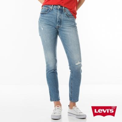 牛仔褲 高腰 501Skinny 合身窄管 硬挺厚磅 微彈性 - Levis