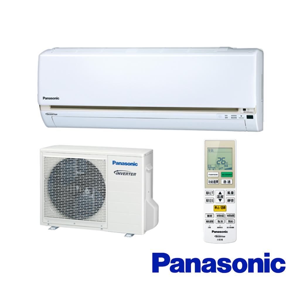 Panasonic國際 4-5坪變頻冷專分離式CU-LJ28BCA2/CS-LJ28BA2