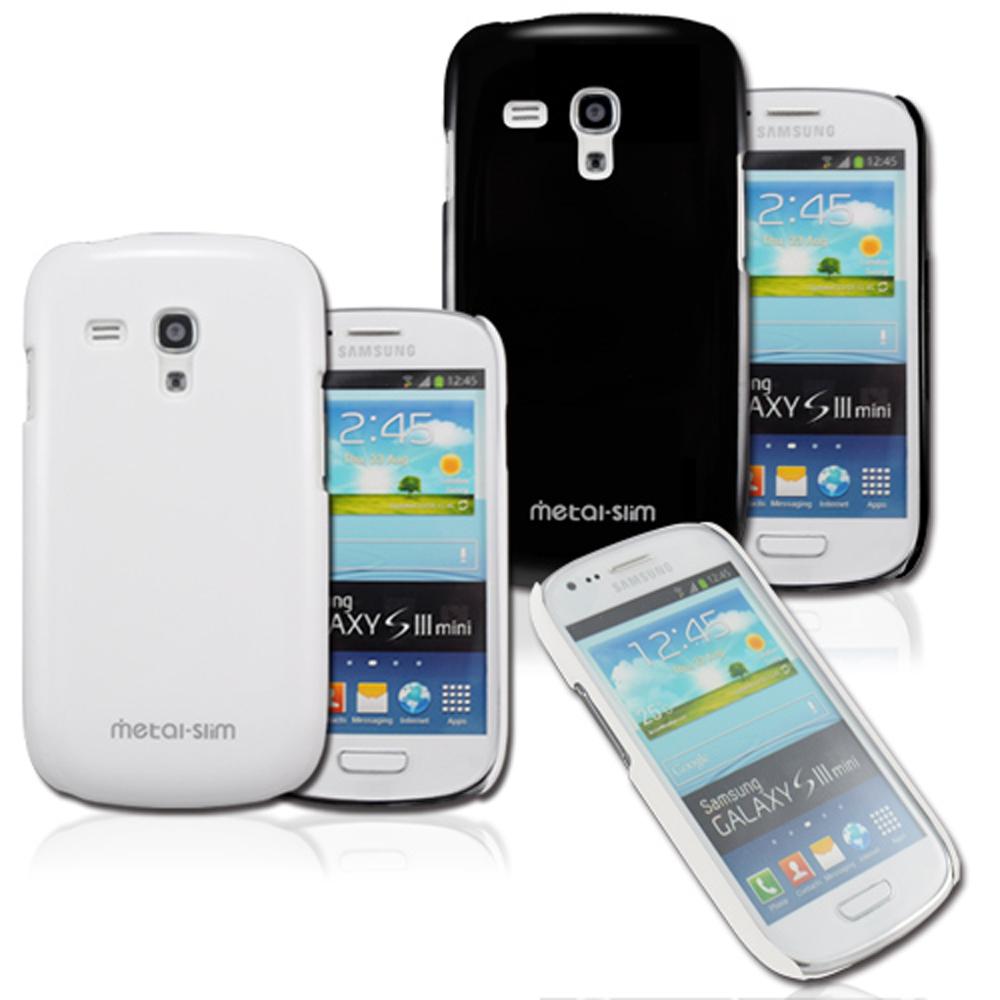 Metal-Slim Samsung Galaxy S3 Mini UV 保護殼