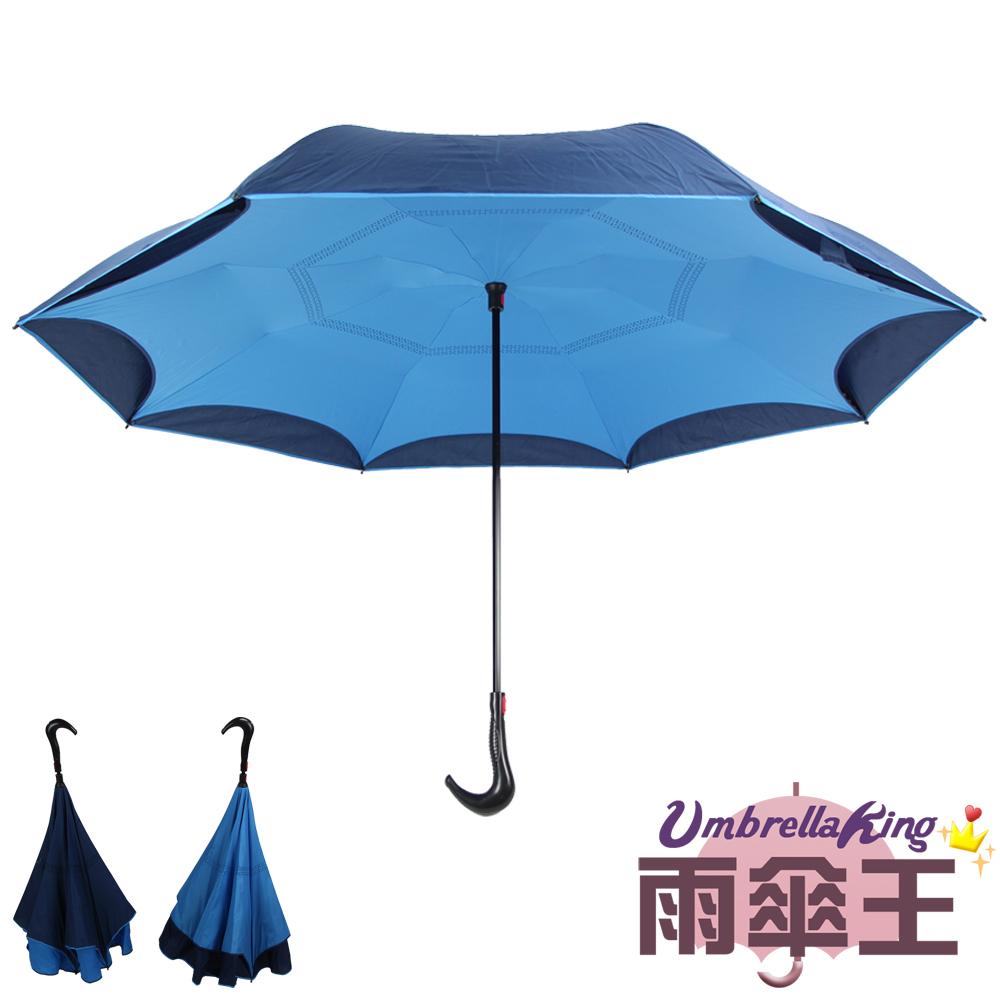 雨傘王-BIGRED 一秒收反向直傘-深藍